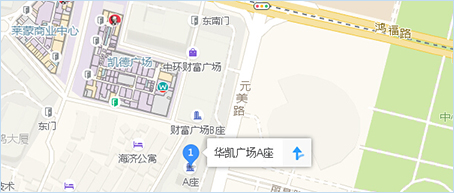 广东省东莞市南城区元美路8号华凯广场A座702-703