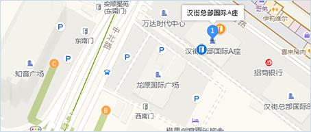 湖北省武汉市武昌区汉街总部国际A1609室