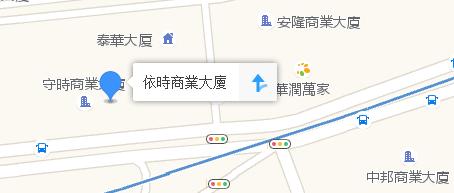 香港九龙旺角道33号凯途发展大厦7楼四单元