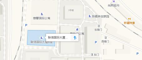 北京市朝阳区联信国际大厦B座303室<